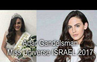 Miss Universe Israel 2017 Adar Gandelsman 341x220 - Home